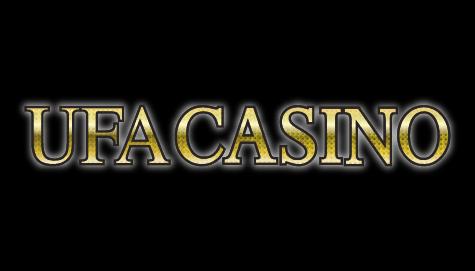 logo ufa casino02-01