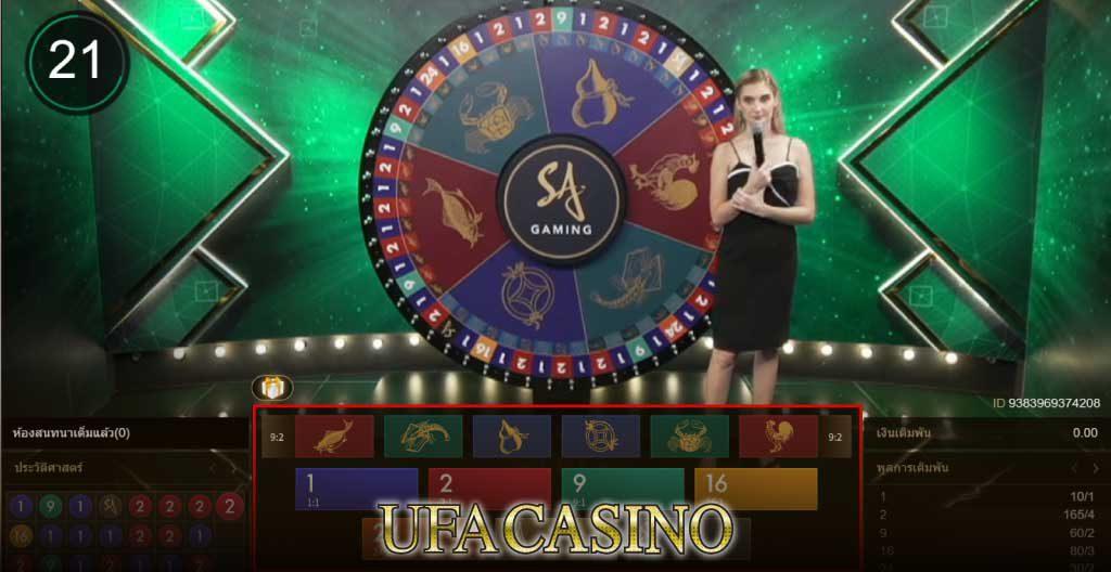 SA-Gaming for UFACasino