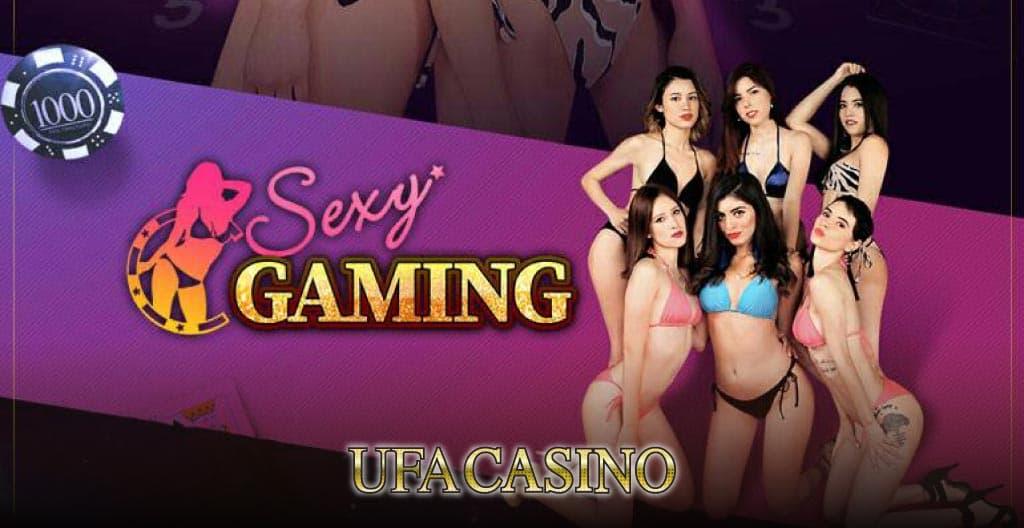 Sexy Gaming เว็บไซต์คาสิโนออนไลน์ ที่น่าเล่น