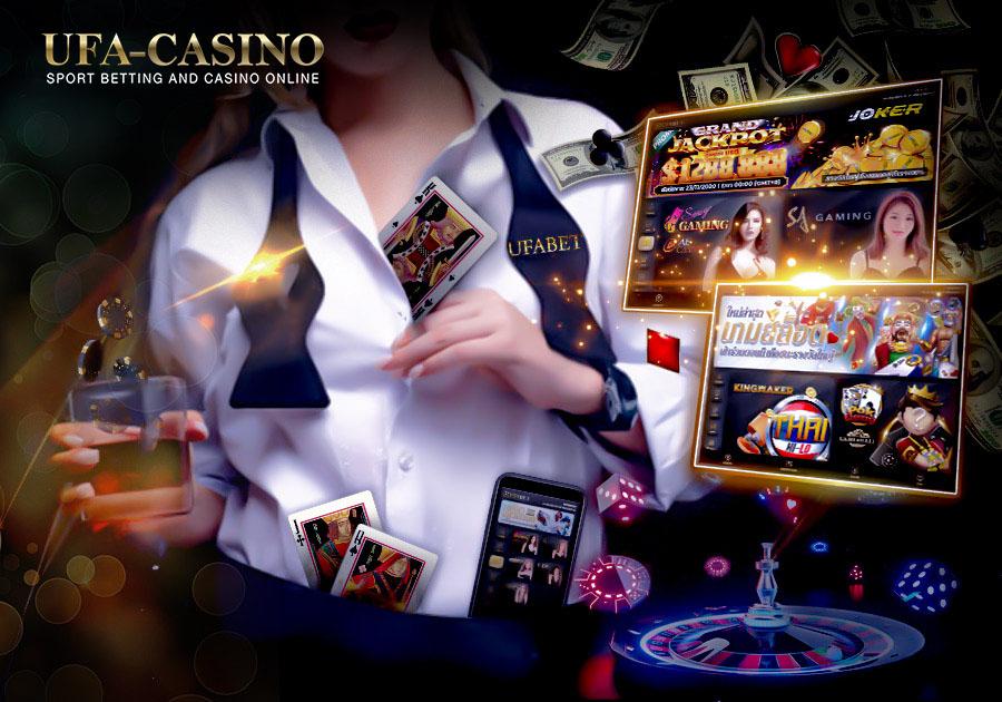 ติดต่อ UFA Casino เว็บสูตรคาสิโน
