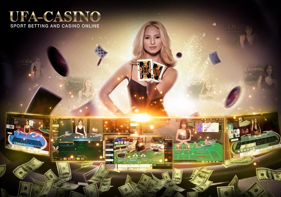 คาสิโนออนไลน์ UFA Casino